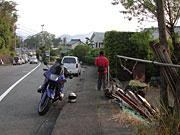静岡県県道11