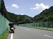 県道70 清川村