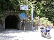 愛知/静岡県県道1