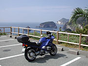 静岡県県道16