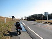 県道170
