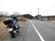 静岡県県道71