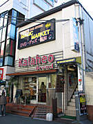 Kalaheo