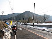 神奈川県道64