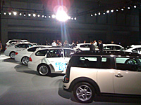BMW Group Mobility of the Future - Innovation Days in Japan 2010