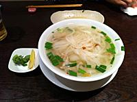 Oriental Dining SO