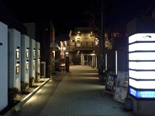 Rans Kamakura