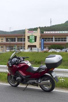 川内村役場