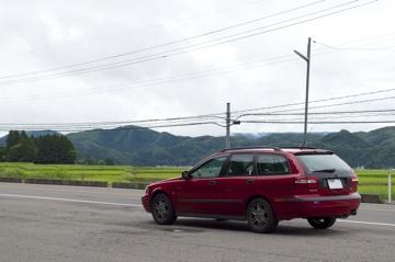 福島県道9