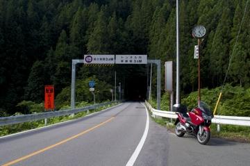 太和金トンネル