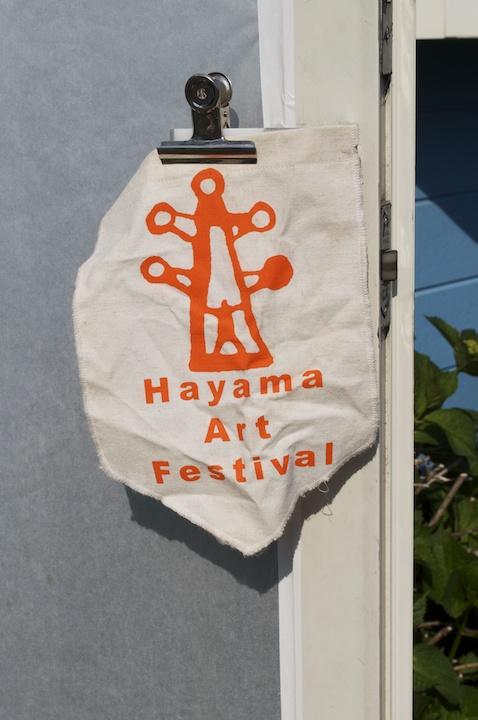 Bula!! Studio Hayama