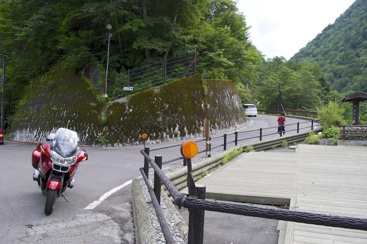 県道300
