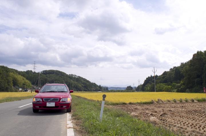 福島県道52