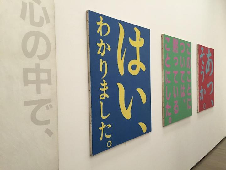 Language / KIMURA Hiroshi