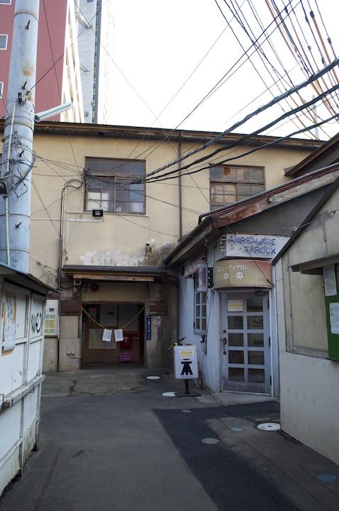 壱弐参横丁