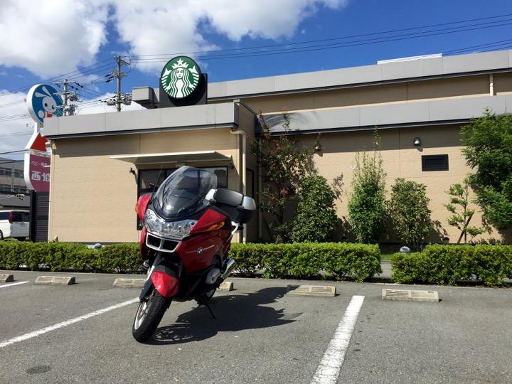 スターバックス姫路飾磨店