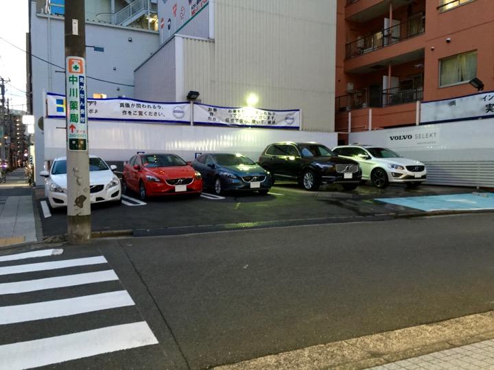 ボルボ・カーズ横浜西口