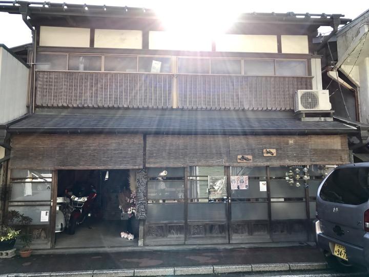 松浦政二商店