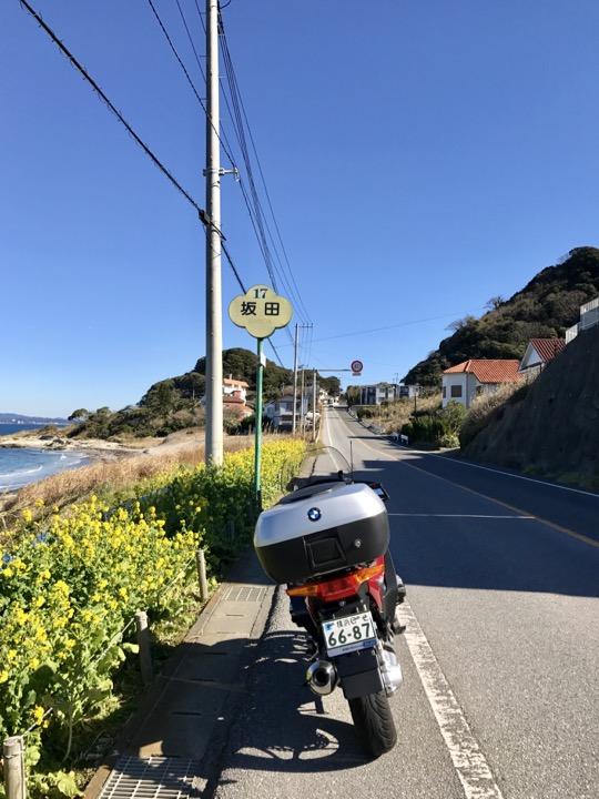 千葉県道257