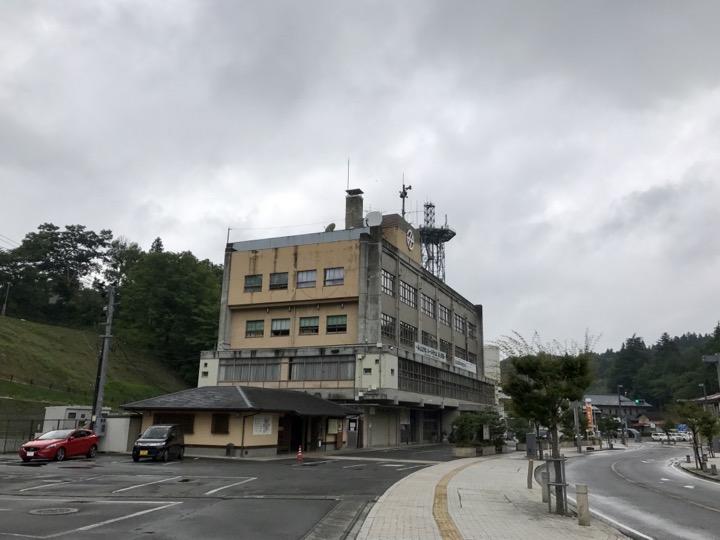 三春町役場