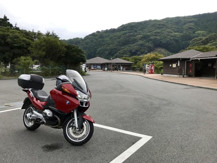 道の駅 下加茂温泉 湯の花