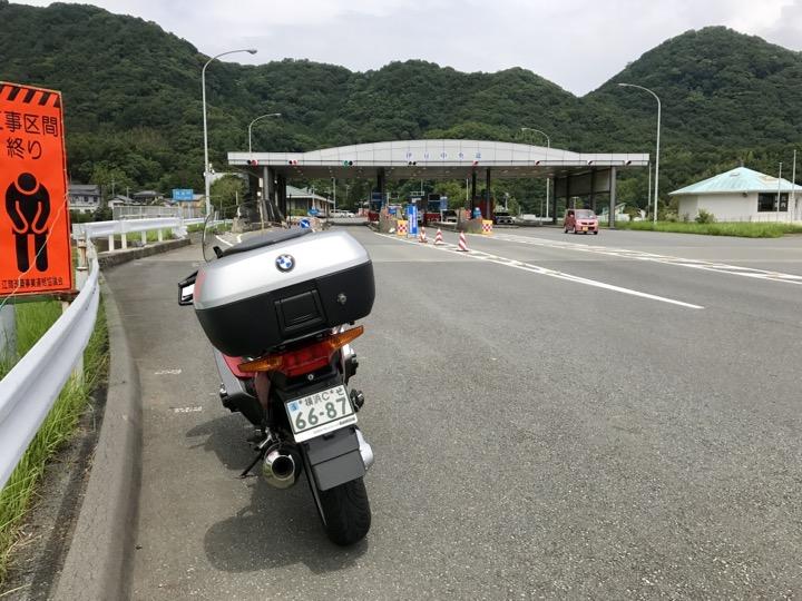 伊豆中央道