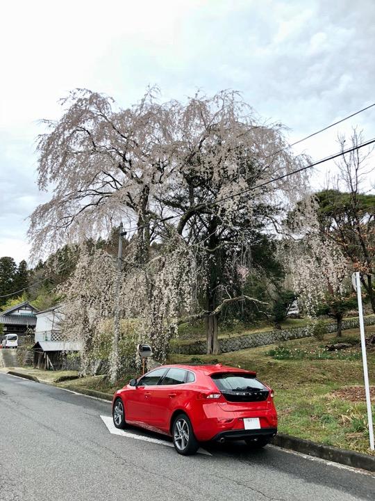 福島県道41