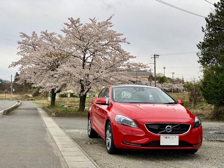 福島県道73