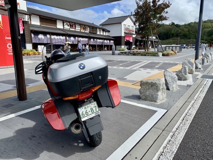 岡崎サービスエリア