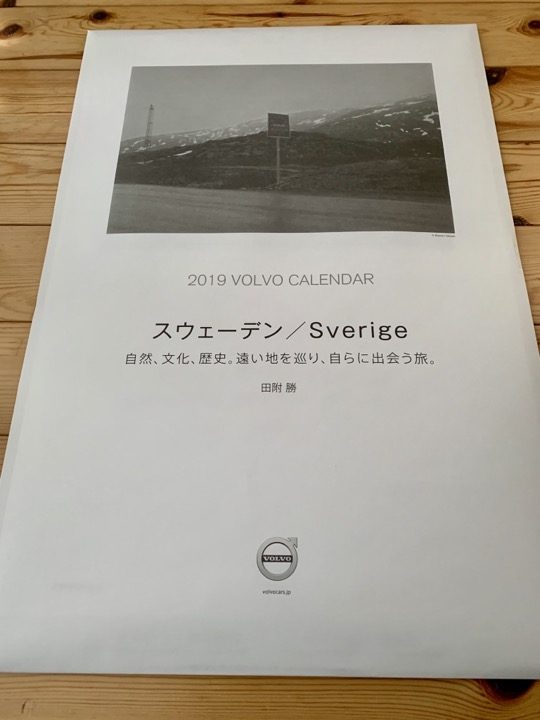 Volvoカレンダー
