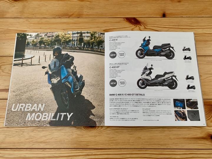 BMW Motorrad総合カタログ