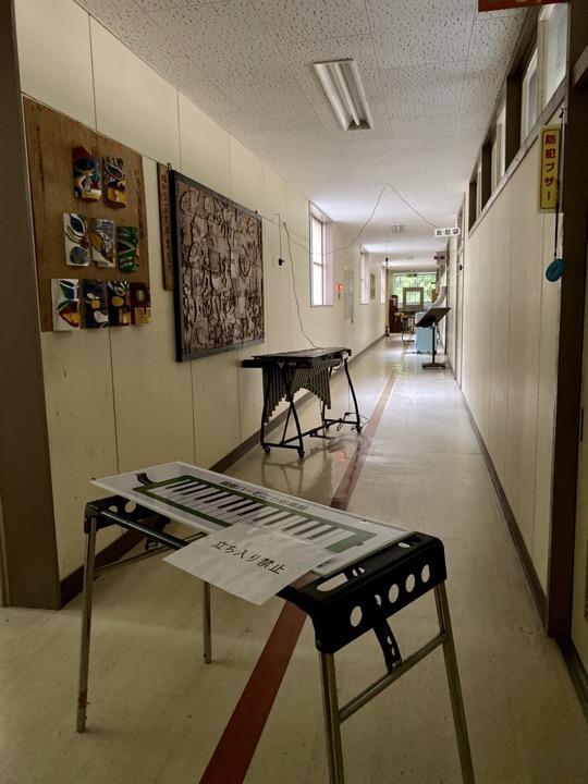 旧荻浜小学校