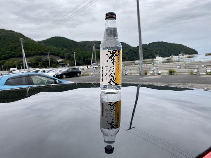 澤乃泉サイダー