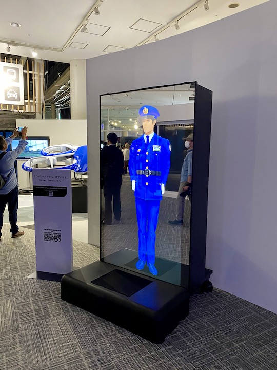 FUTURE EXPO バーチャル警備システム