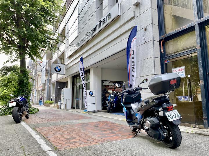 Motorrad Sagamihara