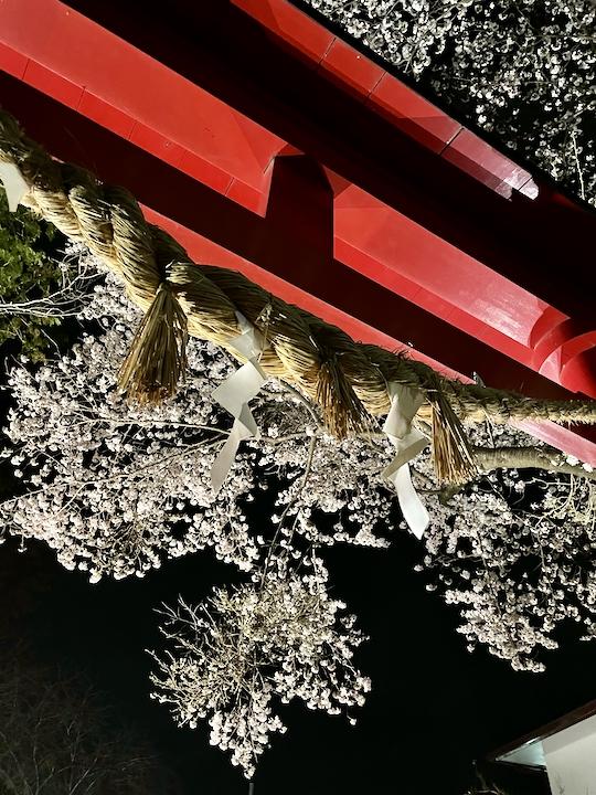 三島八幡神社